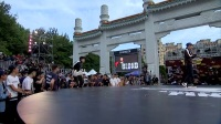 Red Bull BC One Asia Pacific Final 2014 Full