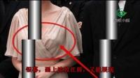 张雨绮穿深V礼服,性感风情的美女裙被许多网友吐槽迅雷下载