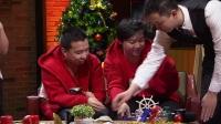 1月14日 决赛日 冠亚军选手送礼及颁奖环节 双人现开赛新年篇
