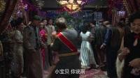 60多歲的大帥正摟著20歲的美女跳舞,突然背后挨了一槍子迅雷下載