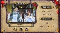 炉石传说双人现开赛新年篇胜利宣言16组合集