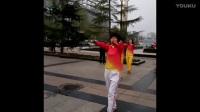 花兒快樂舞步隊員展示佳木斯健身操第六節_標清