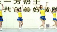 《爱的你在哪里》表演舞蹈  (陶古)