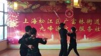 九峰源文化服务社年会展演(水兵舞慢四  月亮姑娘)2017年12月。。—播单