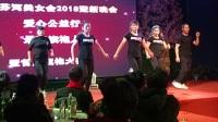 绥芬河美女年会演出VID_20180120_175013