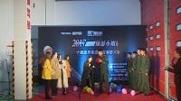 2017城市旅游小姐大赛扬州赛区美女走进宝应消防大队