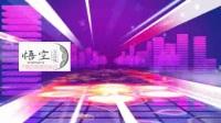 舞曲panama舞台背景配乐成品巴拿马摇滚酒吧夜场led视频素材 (1).mp4