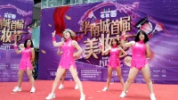 东岸人在深圳看美女跳舞