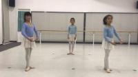 北京舞蹈学院芭蕾舞二级A(中间部分)