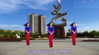 游城广场舞《为爱起舞》健身恰恰舞附背面教学