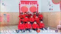 瑞雪迎新春,萌娃贺新年!——兰溪市横溪镇中心幼儿园2018迎新年特辑