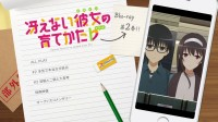 [HYSUB]Saenai Heroine no Sodatekata ♭[vol.02][BD Menu][MP4][1280X720]