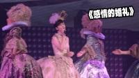 土豆娛樂快報 2018 1月 周慧敏重現宮廷裝 性感露長腿跳舞 180127迅雷下載