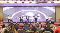 c哩c哩panama网通管业年会舞蹈节目