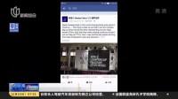 [高清]【叽里呱啦体育派】独缺中国国旗 钢管舞国家队集体退赛