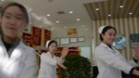 c哩C哩舞蹈(医院)