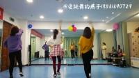 青岛开发区S.Body舞蹈 年会必备[Panama]C哩C哩 背面教学