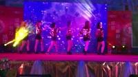 宏信2018旺年会 舞蹈-Panama