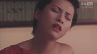 影视剧鉴赏-红衣美女被鬼瞧上 夜晚激情自嗨停不下来!