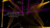CP986C哩C哩 Panama 动感街舞LED视频背景 激光秀视频舞台背景