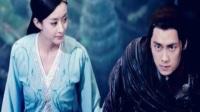 《青云志2》大结局,李易峰打败鬼王阻止复活兽神,救活赵丽颖