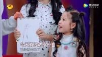 """如果爱 刘宪华实力模仿""""火星哥"""",小提琴才艺俘获萌娃心"""