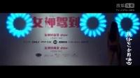 美女丁字开裆裤内衣秀_性感比基尼美女内衣秀系列视频