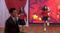 深圳永祥2018年年会节目-质管部舞蹈《Panama》