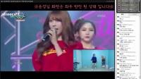 美女热舞韩国美女主播内衣艾琳热舞韩国美女主播6-25