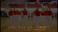 佳木斯快樂舞步完整版 第五套廣場舞 高清示范 標清 標清_標清—播單:《