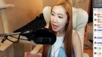 韩国女主播裸身直播大保健惨叫连连 看看