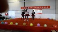 17-舞蹈_C哩C哩_杜朝阳、徐贵霞、王美娜