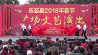 2018年春节表演 集体交谊舞 串烧 【帅乡飞扬队】