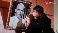 香港经典搞笑电影致敬卓别林午马给画像剃眉毛