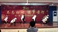 本溪市第一人民医院立新社区舞蹈《C哩C哩》