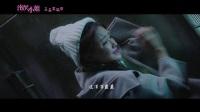 Fran - 电影《泡芙小姐》插曲《打雷了》影视版