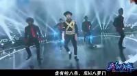 欢《这!就是街舞》易烊千玺什么歌都能踩上节奏 汉化版《panama》太逗