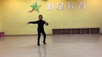 小美女恰恰舞练习