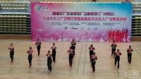 广场舞:�?┝饲�。表演:湛江老干歌舞团