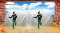 赣州康康广场舞原创鬼步舞《心花开在草原上》正反面演示加分解动作