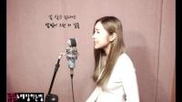 美女热舞韩国美女主播内衣艾琳热舞韩国美女主播-03