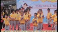 2018年廉江市河唇镇坡脊幼儿园元旦中三班舞蹈《快乐零零后》