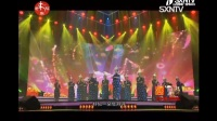 中央电视台老年福电视春节晚会-张家界《土家幺妹乖》节目