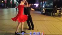 《心相印手牵手》广场交谊舞版