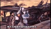 20186105977029 郑州成人国画培训班 国画教程 鱼的画法