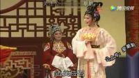 潮剧全剧-《杨继业招亲》饶平潮剧团