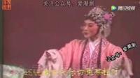 潮剧赵宠写状(潮剧院二团)