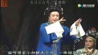 潮剧全剧忠义双夫人(广东潮剧院一团)