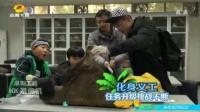 童趣大冒险20180225精彩预告:黑熊援救行动