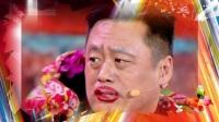 天呐!程野宋晓峰亮相北京刘老根大舞台再续《春天养老院》续篇—在线播放—大铁棍网,视频高清在线观看